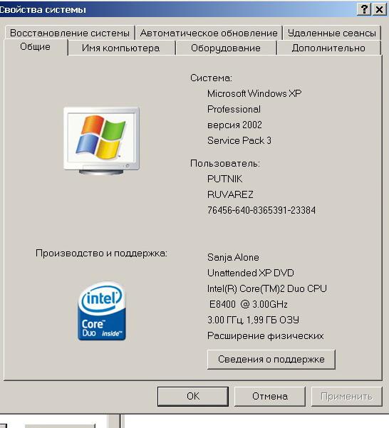 windows 8 скачать драйвера для звука